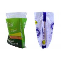 Gravure Printing PP Woven Packaging Bags Stand Up Pouches For Agriculture Rice