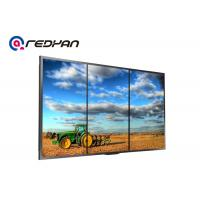 Quality Narrow Bezel Video Wall Digital Signage For Advertising / Conference RS232 for sale