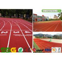 Quality IAAF Certified Synthetic Rubber Running Track With Spray Coating System for sale