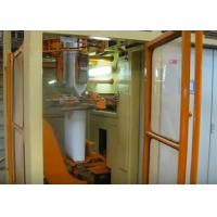 Buy cheap Fully Automatic FFS Packaging Machine / Bagging Machine With Heat Sealing product
