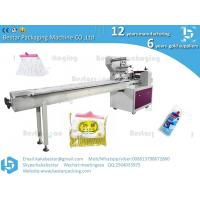 Quality Soap bar packaging machine price toliet soap wrapping machine soap film wrapping machine,horizontal flow wrap packing for sale