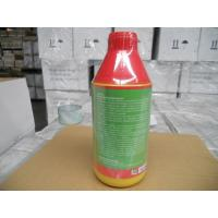 Quality CAS 42874-03-3 Chemical Pesticides Agricultural Oxyfluorfen 24% EC for sale