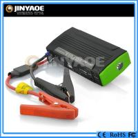 China Emergency tool kit 12v li-ion battery power bank portable car jump starter on sale