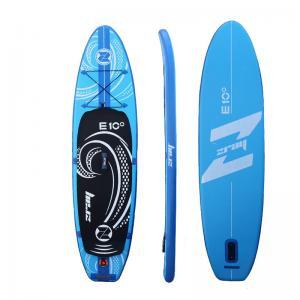 Quality Fashion 110 Kg 15 PSI 297x76x13cm Mens Paddle Board for sale