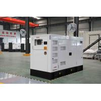 Quality super silent 50kva cummins diesel generator with  CE approved   (GDC50S) for sale