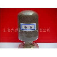 Buy cheap Silvery White Cr Powder 60 Mesh For Semiconductor Thin Films Manufacturing product