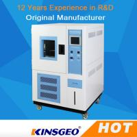Buy cheap TEMI 880 Climate Control Temperature Humidity Test Chamber With Tecumseh Compressor product