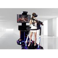Buy cheap HTC VIVE Virtual Reality Treadmill / Vr Running Machine For Commercial from wholesalers