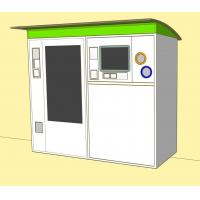 Buy cheap 2 in1 Service Kiosk Automated Reverse Vending Machine , Snack and Drink Vending Machine product