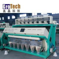 Quality Lentil Color Sorter Machine colorful sorting machine with LED light wide sorting range with RGB camera for sale
