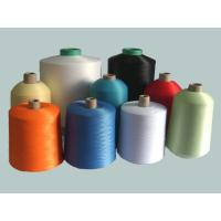 Quality 100% dope dyed polyester yarn FDY for sale