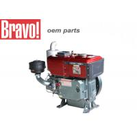 Quality Water Cooled Electric Start Diesel Engine , 20 HP Diesel Engine For Agricultural Machinery for sale