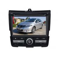 Buy cheap  Bluetooth Special Car DVD  GPS Player with Fully Function Remote Control  for Honda City product