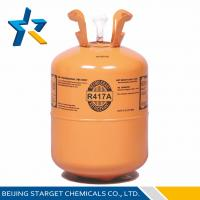 China R-417A high purity 99.8% blend refrigrant replace r22 (mixed refrigerant products) on sale