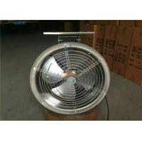 Buy cheap Good Toughness Greenhouse Ventilation System Centrifugal Fan High Strength With from wholesalers