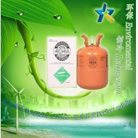Quality Refrigerant Gas R404a With Good Performance for sale