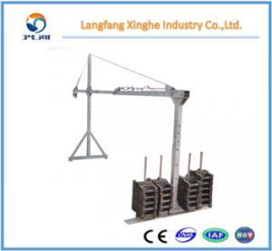 Buy cheap zlp construction maintenance cradle / electric winch gondola / suspended scaffolding platform product