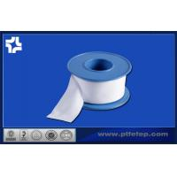 Quality Expanded 100% not aging / nonstick ptfe sealing tape, acid and alkali resistant for sale