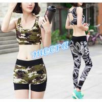 Yoga gym suit camouflage suit three female sports running tight clothing high elasticity X