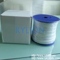 China expanded PTFE sealant joint tape,20mm x 7mm x 5M, on sale