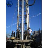 Quality 120 Bar Johnson Type Water Well Screen For Deep Well Drilling High Precision for sale