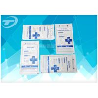 China Powder Free Latex Gloves Disposable Medical Surgical Gloves Laboratory Use on sale