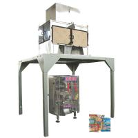 Buy cheap Automatic Beans Packaging Machine (VFS5000D) from wholesalers