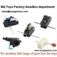 Quality Manufacturer of Gearbox for toys for sale