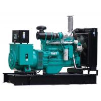 Quality 200kva generator on sales with factory price during the 111th canton fair for sale