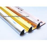 Quality High Gloss Polished Aluminium Tile Edge Trim 2m Rust - Proof Interior Decoration  for sale