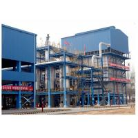 Quality Natural Gas Hydrogen Gas Plant 50-50000Nm3/H Capacity Easy Operation for sale
