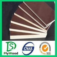 Quality 2013 hot sale 18mm black/brown/red marine plywood use for construction for sale
