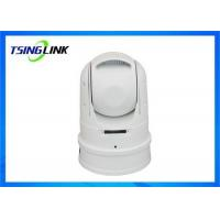 Buy cheap Smart Dual Stream Vehicle Mounted PTZ Camera WiFi 4G Wireless For Emergency from wholesalers