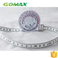 Buy cheap Good price for measure waist body fat with math tape measure from wholesalers