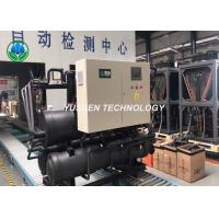 Quality No Leakage Commercial Air Source Heat Pump Electric Energy Saving 25HP for sale