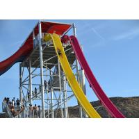 Quality Crazy Free Fall High Speed Slide For Theme Park Adult Rider / Water Sports Equipment for sale