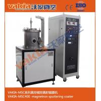 Quality Portable Magnetron Sputtering Coating Machine Research Experiment Use for sale