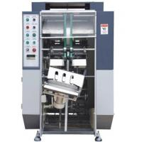 Quality Paper Perforating Machine for sale
