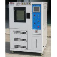 CE Certified Environmental Temperature Humidity Test Chamber for -60C~150C for sale