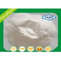 Buy cheap CAS 59122-46-2 Pharmaceutical Raw Materials API 99% Prostaglandin powder Misoprostol from wholesalers