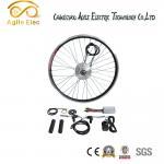 Buy cheap 36V 350W Black Brushless Gearless Hub Motor Kit For Any Bikes product