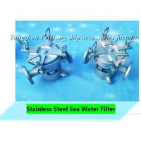 Quality Stainless steel rectangular seawater filter, stainless steel rectangular Marine seawater f for sale