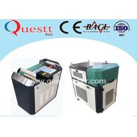 Buy cheap 200W Fiber Laser Cleaning Machine , Zinc Film Coating Laser Rust And Paint Removal product