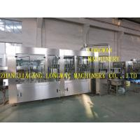 Buy cheap Turnkey mineral water / pure water bottling project product