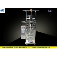 Quality Back Sealing Automatic Tablet Packing Machine For Candy And Medicine DCP-300 for sale