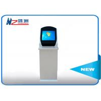 Buy cheap Ticket vending kiosk with automatic self service payment function from wholesalers