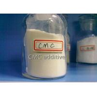 Buy cheap CMC-HV Fluid Loss Additive For Water Based Drilling Fluids CAS NO.9004-32-4 product