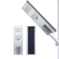 China Aluminum Alloy All In One LED Solar Street Lighting System For Road on sale