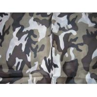 Quality Printed oxford fabrics,camouflage oxford fabric for sale