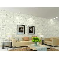 Quality Customized Logo Decorative 3D Textured Wall Panels Colorful  Wallpaper 1.5 cm Thickness for sale